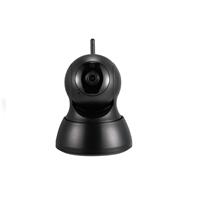 IP Home Camera ICSEE WFQ10 - RFxSecure's Camera Shop